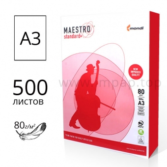 Пачка бумаги MAESTRO Standard+ А3 80г/м2 - 500 листов