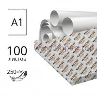 Ватман А1 (60 х 84см)  Maestro Print 250 г/м2 - 100 листов
