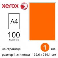Наклейки Xerox A4 c закруглеными краями - 100л.