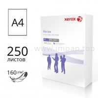 Плотная бумага XEROX Premier А4 160г/м2 -  пачка 250 листов