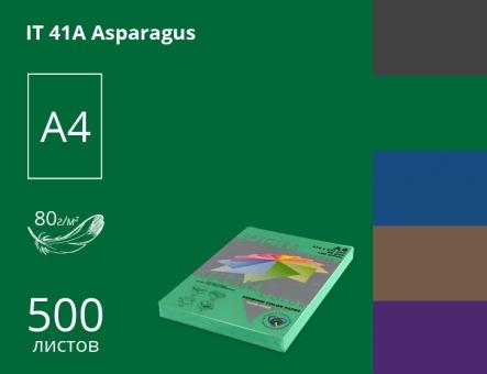 Цветная бумaга Spectra Color А4 (темный) 80г/м2 - 500л.