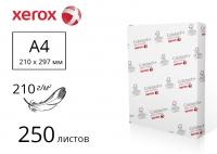 Бумага Colotech+ Gloss для печати с двусторонним покрытием А4  - 250л.