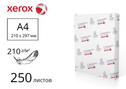 Бумага Colotech+ Gloss для печати с двусторонним покрытием А4, 210м/г2, 250л. - 003R90345