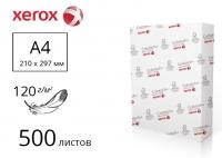 Бумага Colotech+ Gloss для печати с двусторонним покрытием 75%  А4, 120м/г2, 500 листов - 003r90336