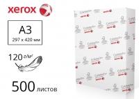 Бумага Colotech+ Gloss для печати с 2-м глянцевым покрытием 75% А3,  120м/г2, 500 листов  - 003r90337