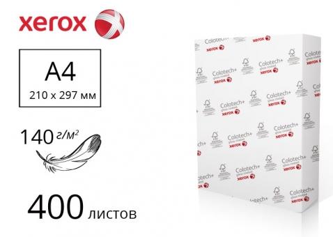 Бумага Colotech+ Gloss для печати с 2-м глянцевым покрытием 75% А4, 140м/г2, 400л - 003R90339