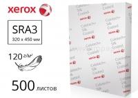 Бумага Colotech+ Silk для печати с шелковым покрытием SRA3 (плотность 120м/г2) - 500л.