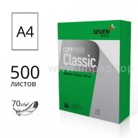 Бумага SEVEN PLUS Classic А4  - 500л.