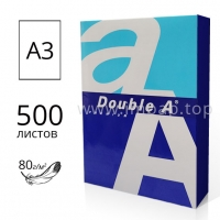 Бумага Double A А3 80г/м2 - 500л.