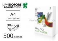 Бумага UPM DIGI Color Laser для качественной лазерной печати А4 (90г/м2) - 500 листов