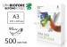 Бумага UPM DIGI Color Laser для качественной лазерной печати А3 - 500 листов