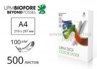 Бумага UPM DIGI Color Laser для качественной лазерной печати А4 (100г/м2) - 500 листов