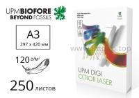 Бумага UPM DIGI Color Laser для качественной лазерной печати А3 - 250 листов