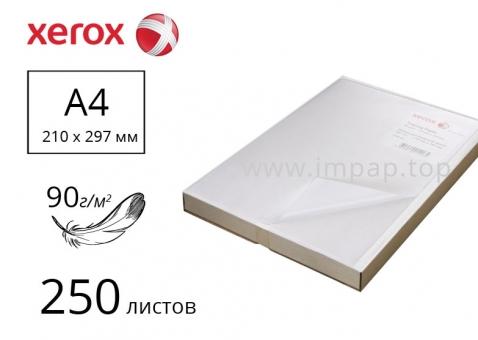 Калька прозрачная листовая Xerox А4 (плотность 90г/м2) 250 листов - 450l96030