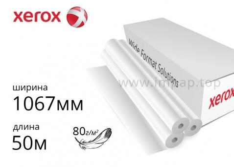 Бумага Xerox для плоттеров в рулонах (1067мм / 50м)