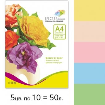 Набор цветной бумаги Spectra Color (пастель IT 82T) для печати и творчества А4 80г/м2 - 50л.