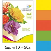 Набор цветной бумаги Spectra Color (интенсив IT 82A) для декора и принтера А4 80 г/м2 - 50л.