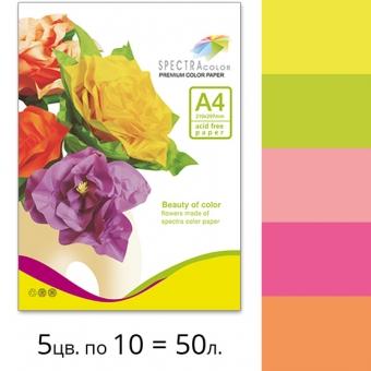 Набор двухсторонней цветной бумаги Spectra Color (неон IT 82O) А4 75 г/м2 - 50л.