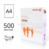 Бумага офисная XEROX Marathon А4 - 500 листов