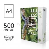 Бумага офисная New Future Multi А4 80г/м2 для лазерного и струйного принтера  - 500 листов