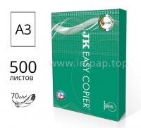 Бумага офисная JK Easy Copier A3 70г/м2 - 500 листов