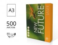 Бумага офисная New Future Laser А3 80г/м2 - 500 листов