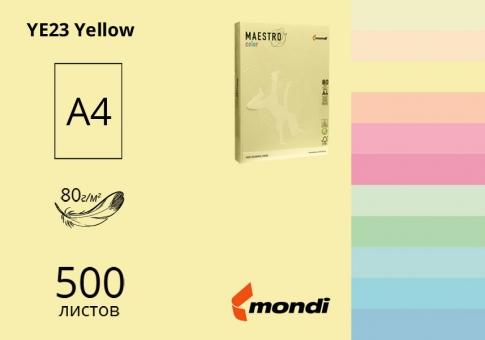 Цветная бумaга А4 80г/м2 (пастель) Maestro Color - 500 листов