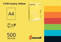 Цветная бумaга А4 80г/м2 (интенсив) Maestro Color - 500 листов