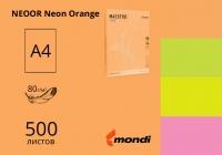 Цветная бумaга А4 80г/м2 (неон) Maestro Color - 500 листов