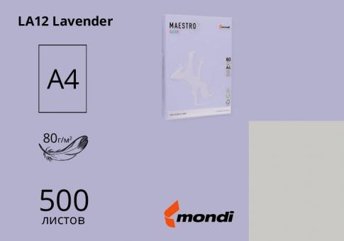 Цветная бумaга А4 80г/м2 (средние тона) Maestro Color - 500 листов