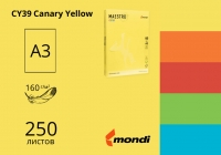 Цветная бумaга А3 160г/м2 (интенсив) Maestro Color - 250 листов