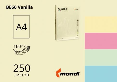 Цветная бумaга А4 160г/м2 (пастель) Maestro Color - 250 листов