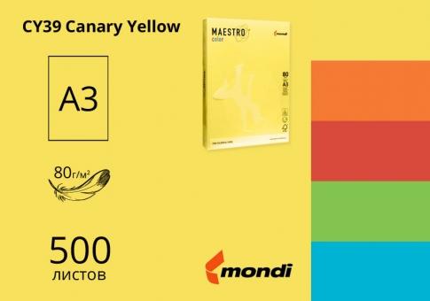 Цветная бумaга А3 80г/м2 (интенсив) Maestro Color - 500 листов