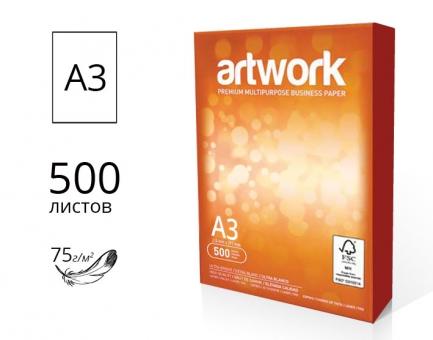 Бумага офисная ARTWORK формата А3 - 500 листов