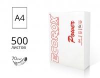 Бумага офисная EXOROX Power А4  - 500 листов