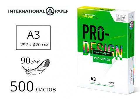 Бумага PRO-DESIGN для лазерной печати А3 (90г/м2) - 500 листов