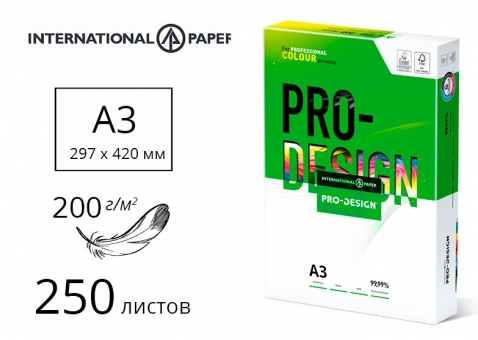 Бумага PRO-DESIGN для лазерной печати А3 (200г/м2) - 250 листов