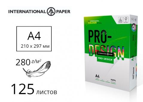 Бумага PRO-DESIGN для лазерной печати А4 (280г/м2) - 125 листов