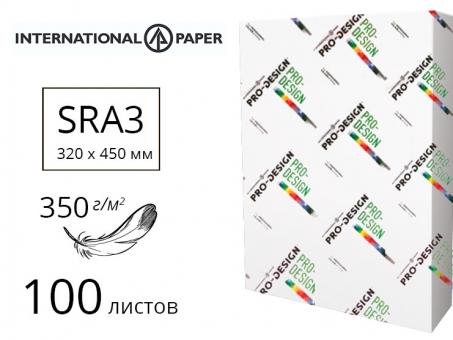 Бумага PRO-DESIGN для лазерной печати SRA3 (350г/м2) - 100 листов