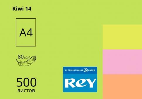 Цветная бумaга REY Adagio А4 (неон) 80 г/м2 - 500 листов