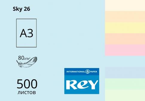 Цветная бумaга REY Adagio А3 (пастель) 80 г/м2 - 500л.