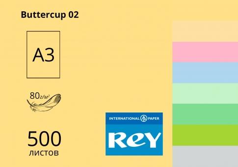 Цветная бумaга REY Adagio А3 (средние тона) 80 г/м2 - 500 листов