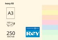 Цветная бумaга REY Adagio А3 (пастель) 160 г/м2 - 250 листов