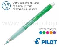 Механический карандаш Super Grip Neon H-185N со сменным стержнем 0.5 мм