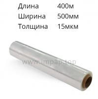 Cтретч пленка упаковочная 15мкм прозрачная, ширина 500мм, длина 400м (цена за рулон)