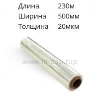 Стретч пленка в рулоне для паллетирования 500 мм, длина 230м, толщина 20мкм (цена за рулон)