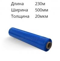 Стретч пленка в рулоне для паллетирования 500мм, длина 300м, 20мкм (цена за рулон)