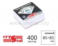 Бумaга для для записей Crystal 85х85 мм клееная - 400 листов