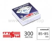 Бумажные блок для записей Crystal  85х85мм клееная - 300 листов