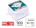 Бумажный блок для записей Crystal 90х90 мм клееная - 900 листов